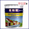 Caboli wall emulsion household exterior paints