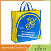 The new recycle resuable blue and yellow foldable shopping bag