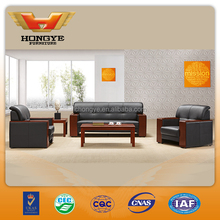 2015 more popular wooden leg Office Sofa HY-S831
