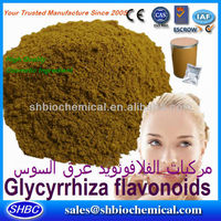 Licorice flavonoids powder reliable cosmetic grade