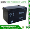 Best Quality 12v 12ah Energy Storage Battery for UPS