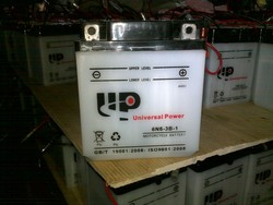 Motorcycle Part Dry Charged Sealed Maitenance Free Motorcycle Battery 6n6-bs(6v 6ah)
