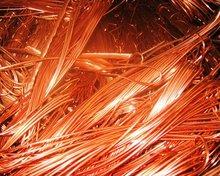 scrap ferrous and nor ferrous materials