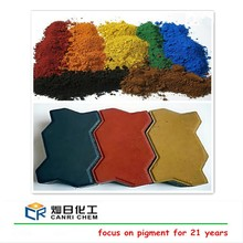 Hot sale purity 95% pigment blue balck yellow color fe2o3 and black pigments for cement colorant/ceramic powder/rubber tile