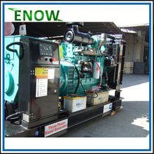 150.0 KVA / 120.0KW geradores baixo rpm pmg com preço viável