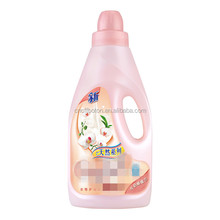 Softner Fragrance for Baby Fabric Conditioner