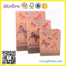 Customize Paper Bag Set Butterfly Printed Paper Bags