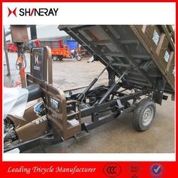 Shineray XY250ZH hydraulic dumper Tricycle / Three wheel motorcycle