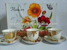 New product ceramic porcelain arabic tea and coffee set, turkish tea set
