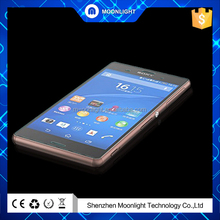 best sales for sony ericsson x8 screen protector