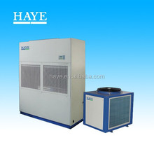 Cabinet type industrial air Cooled Air Conditioner HYC-20A