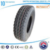 Alibaba China Commerical radial tires 225/70r19.5