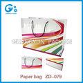 precio de fábrica de bolsas de papel comercial