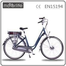 MOTORLIFE/OEM brand EN15194 2015 best selling 36v 250w e bike,electric bike green city