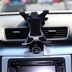 Windshield 360 Degree Rotating Car Sucker Mount Bracket Holder Stand Universal for or iPad 2/3/4/Mini Tablet PC-J117