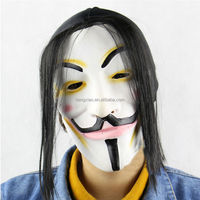 Horror mask V For Vendetta mask factory real face latex mask for party