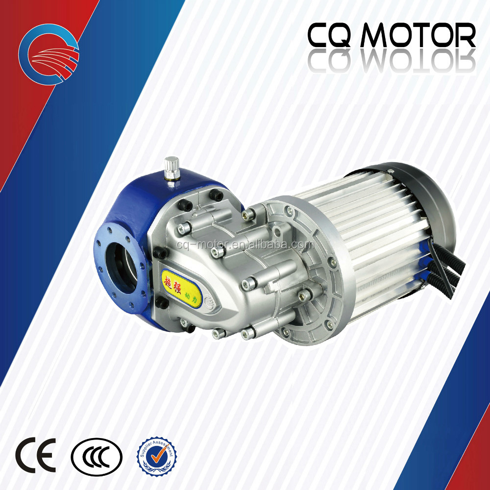 Chaoqiang open type differential 2kw brushless dc motor for Brushless dc motor price