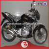 SX200-RX Water Cool Hot Seller 200CC Motorcycles For Sale