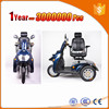 environmental protection china electric scooter bicycle pedals for sale