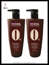 Professional manufacturer high quality shampoo nourishing and refreshing hotel shampoo