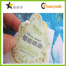 2015 High quality custom design printed cosmetic packaging sticker