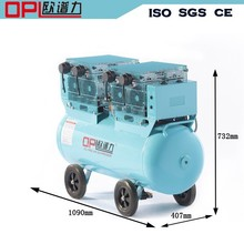 high pressure silent type air compressor for LNG