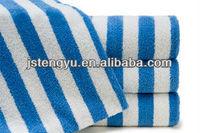 Cotton blue and white strip plain woven beach towel