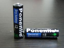 Brand New PVC Jacket zinc manganese battery 1.5v dry cell battery