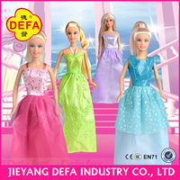 Defa Baby Dolls Toys Wholesale and Fashion Vinyl Baby Doll