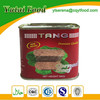 Brands Halal Canned Corned Beef 340G