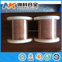 low temperature resistance cuni 8 alloy wire