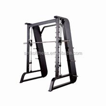 Trustworthy gym strength equipment / Commercial Smith machine / Fitness training machine Suat rack JG-1617