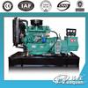 Looking For Diesel Generator Dealer! Price diesel generator 30kva