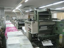 User Japanese Offset Printing Machinery and Business Form Printing Machine