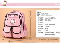 """Vere Gloria Children School Backpack Bags for Primary Girls Students PU New16"""""""