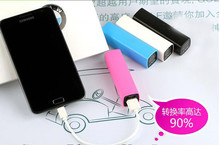power bank 2600mah for promotion