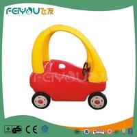 Toy Vehicle And Children Hobbies Games 2015 Nice Design Kids Ride Used Carousel Horse For Sale From Factory FEIYOU