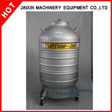 YDS100-210 large mouth liquid nitrogen container