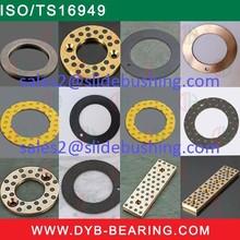 DU Thrust bearing washer size PAW10 12 14 PAW16 18 20 22 24 26 SF-1 Washer PAW 28 32 38 42 52 62 bush washer
