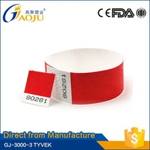 17 years manufacture experience all colours qr code bracelet id