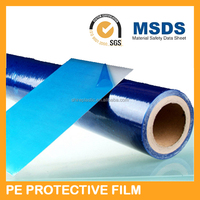 2015 NEW PRICE !pe blue Protective Film for stainless steel plate/blue protection film for stainless steel sheet