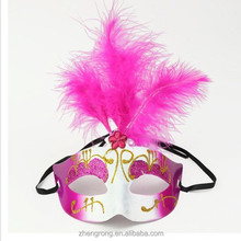 Hot Sale Party City Funny Masquerade Party Masks