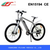 250W 350W high quality electric bike, electric bike for sale, japanese electric bike with EN15194