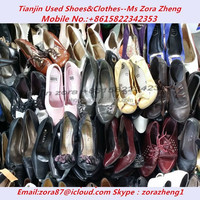 used shoes,second hand shoes factory from China