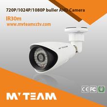 Waterproof surveillance AHD Camera with CE FCC Rohs 1080P 2m AHD camera MVT-AH13P