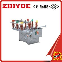 quality china vacuum circuit breaker zn63a-24