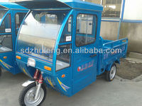 China cheaper gas/petrol power 3 wheeler tricycle