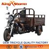 Motorcycle Three Wheel Gas 150cc/175cc/200cc Three Speed Adult Tricycle