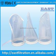 Firm And Fine Nylon Mesh Nut Milk Bag Food Grade