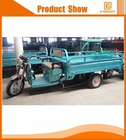 safe comfortable three wheel electric tricycle with cheap price